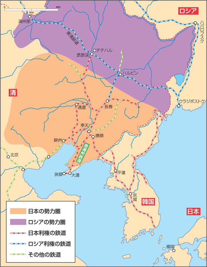 満州の日本の勢力圏