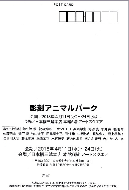 IMG_0002_201804061913263c0.jpg