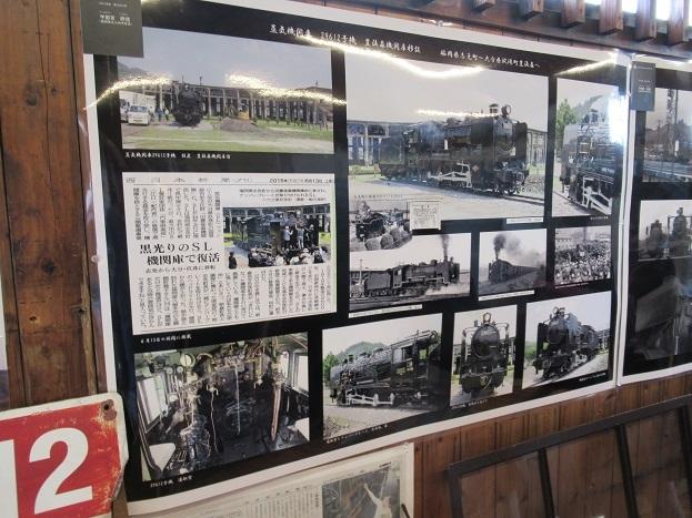 20180423豊後森機関庫 (8)
