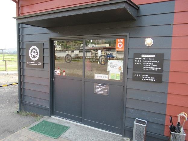 20180423豊後森機関庫 (7)