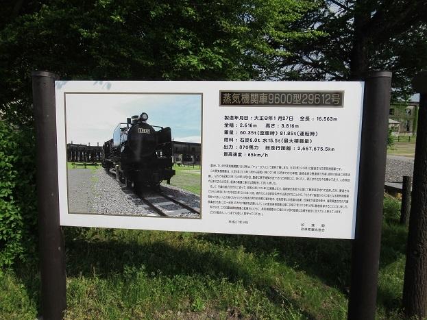 20180423豊後森機関庫 (6)