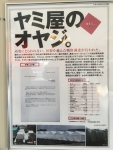 20180502-rikuzentakata00-3.jpg