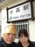 20180503-noshiika01.jpg