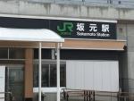 20180503-sakamoto01.jpg