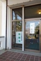 市立函館博物館