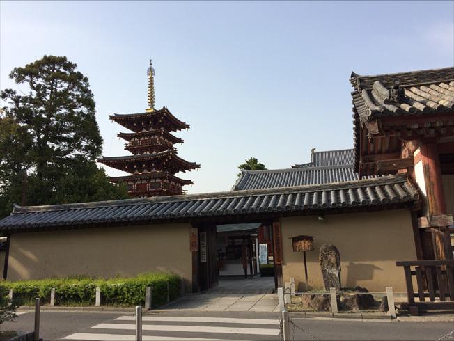 薬師寺ほか2018 4-8
