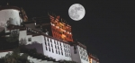 supermoon-Lhasa.jpg