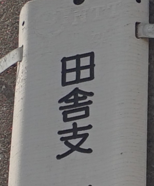 180428_09.jpg