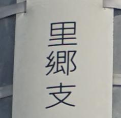 180428_14.jpg
