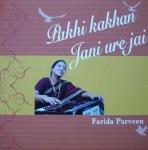 pfaridaparveen001.jpg