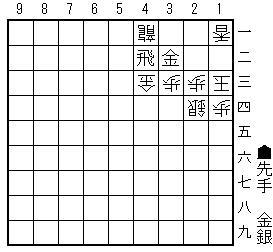 読者の詰将棋