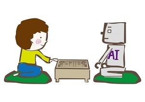 人間対ロボット