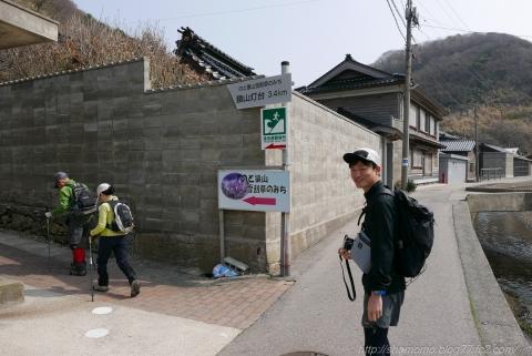 180329SARUYAMA_01.jpg