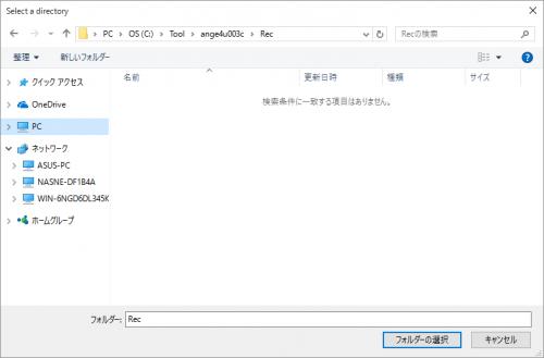 AnGe4u_radio_record_012.png