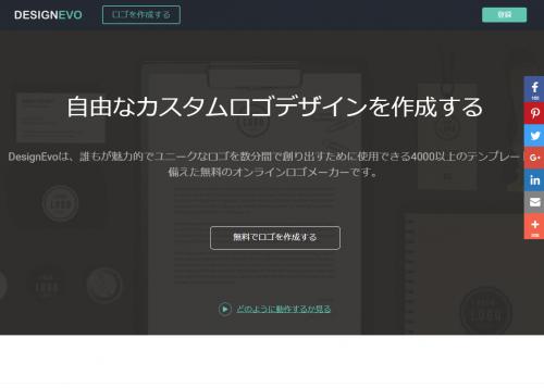 DesignEvo_logo_002.png