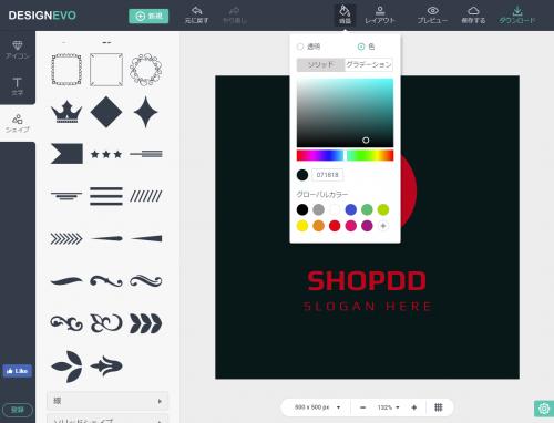 DesignEvo_logo_009.png