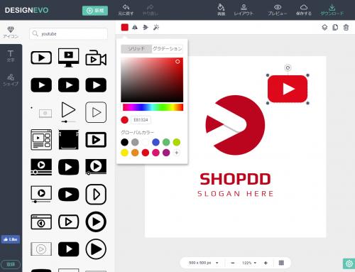 DesignEvo_logo_011.png