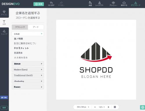 DesignEvo_logo_014.png
