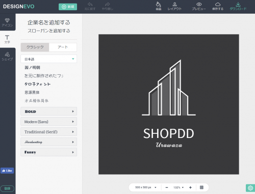DesignEvo_logo_015.png