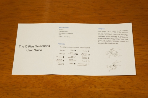I5_Plus_smart_bracelet_006.jpg