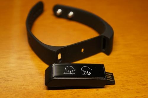 I5_Plus_smart_bracelet_016.jpg