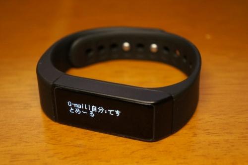 I5_Plus_smart_bracelet_030.jpg