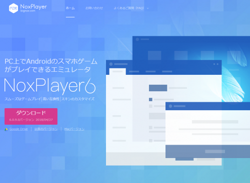 nox_player_005.png