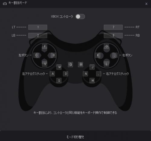 nox_player_007.png