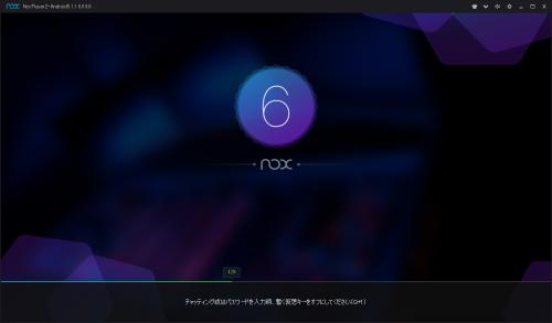 nox_player_010.png