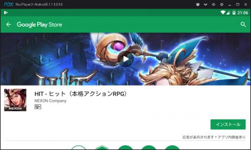 nox_player_014.png