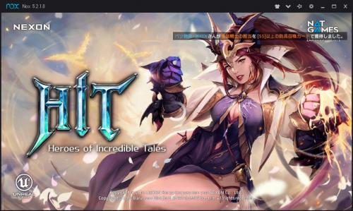 nox_player_016.png