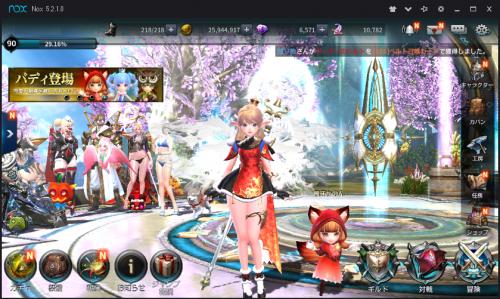 nox_player_017.png