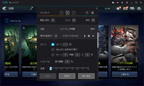 nox_player_021.png