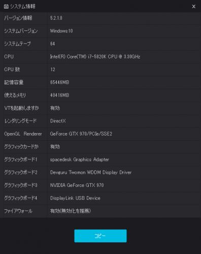 nox_player_022.png