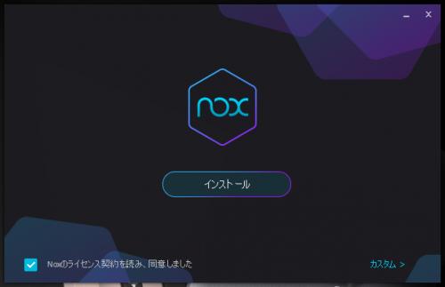 nox_player_030.png