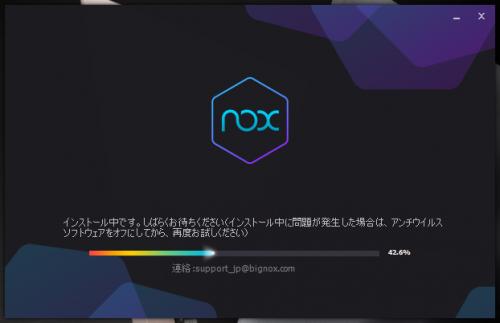 nox_player_031.png