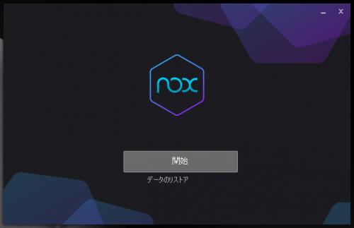 nox_player_032.png