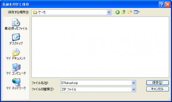 fukushimaDR.png