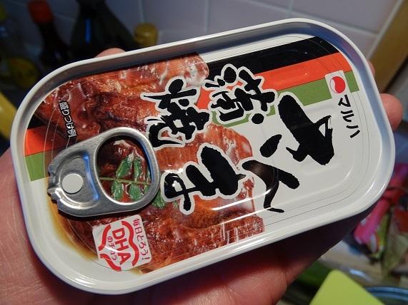 2017-02-23炊き込みご飯 (1)