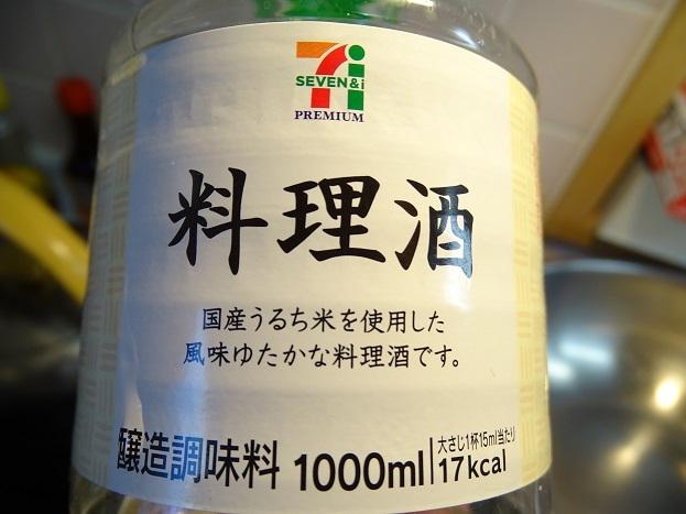 2017-02-23炊き込みご飯 (4)
