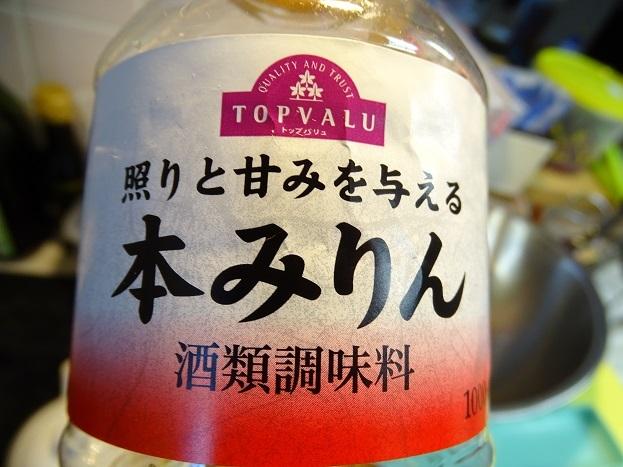 2017-02-23炊き込みご飯 (5)