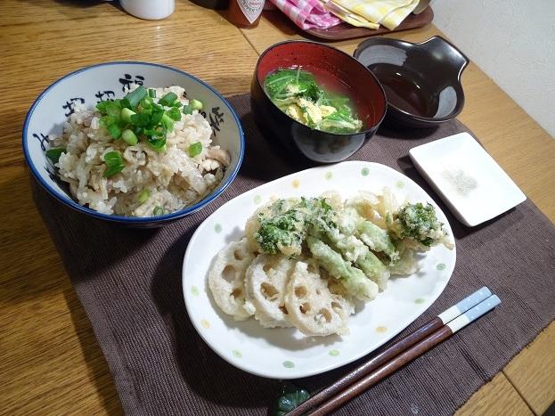 2017-02-25春の天ぷら (8)