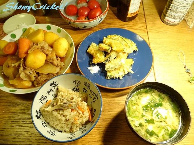 2017-08-18カボチャの天ぷら (5)