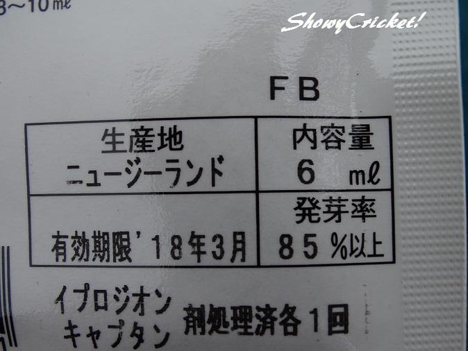 2017-09-04大根 (5)