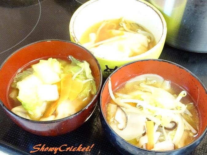 2017-11-14スープ餃子 (14)