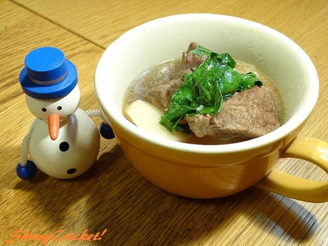 2017-11-17牛肉スープ (12)