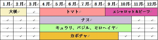2018010512392670c.jpg