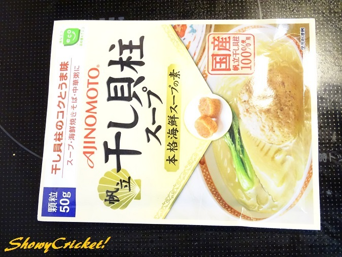2018-01-09中華粥 (4)