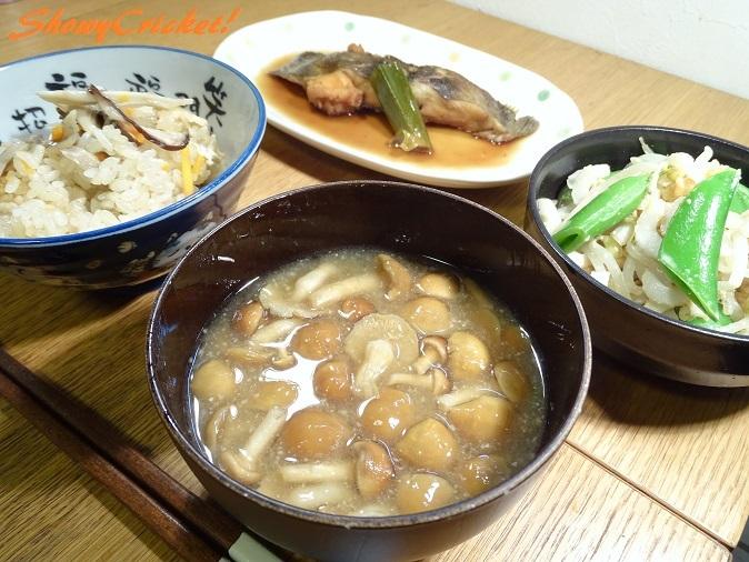 2018-02-02カレイの煮物 (4)