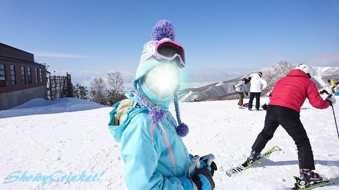 2018-02-16塩かつ (1)